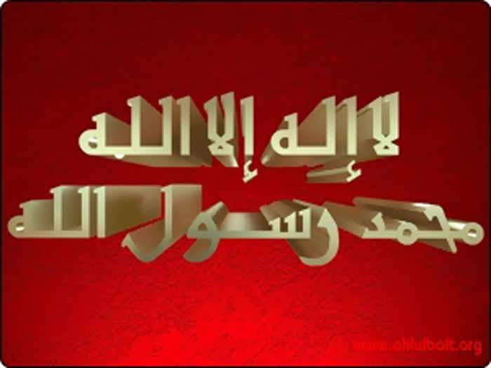 wafatmuhammad02