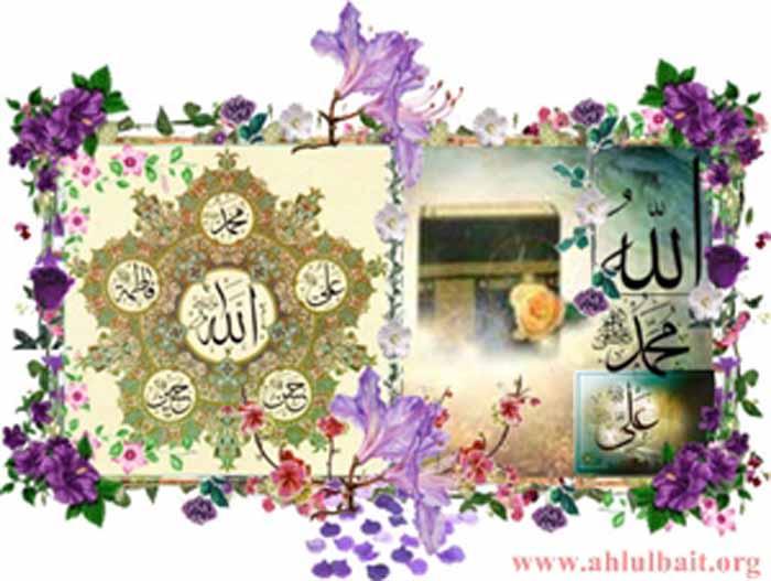 ahlulbaitnames