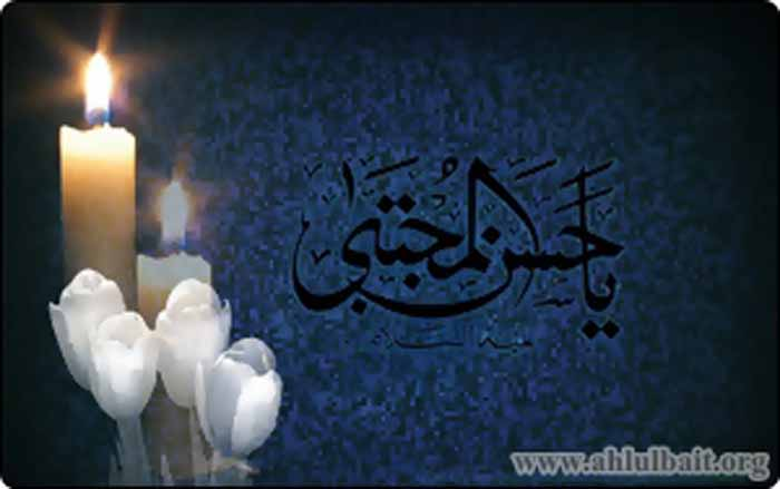 imamhasan02
