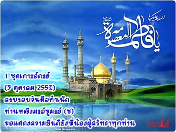 masumah01