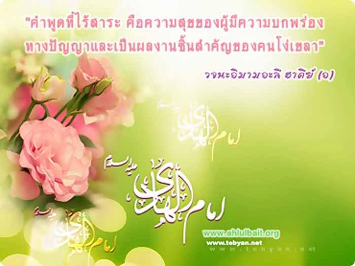 wiladat-10-5305